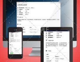 sidiefg tarafından Design an web image (480x600) için no 24