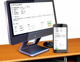isalabasheva tarafından Design an web image (480x600) için no 15