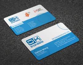 islamrobi714 tarafından Design some Business Cards için no 63