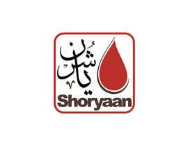 OsamaBazina tarafından Arabic application logo + image template için no 1
