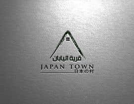 Studio4B tarafından Design an Arabic Logo for JapanTown için no 39