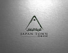 #39 for Design an Arabic Logo for JapanTown by Studio4B