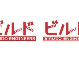 Nro 40 kilpailuun Design a Logo käyttäjältä JedBiliran