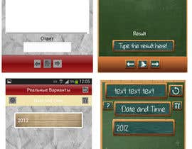 #3 untuk Design for the mobile app (backround, buttons, etc.) oleh andrei11