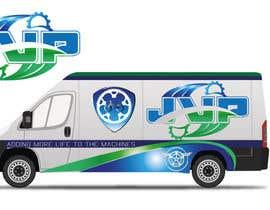 semabanjum tarafından Design a Logo için no 71