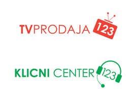 Nro 1 kilpailuun Design a Logo käyttäjältä m851design