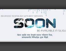Nro 32 kilpailuun Design a billboard for outdoor campaign käyttäjältä ahmedabdelrahim1