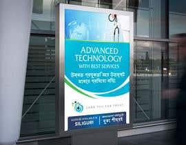 Nro 64 kilpailuun Design a billboard for outdoor campaign käyttäjältä DEZIGNWAY