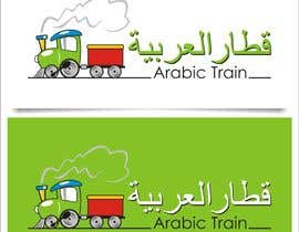 nº 9 pour Design a logo for an online website teaching Arabic  'Arabic Train' par indraDhe