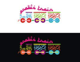 nº 80 pour Design a logo for an online website teaching Arabic  'Arabic Train' par shobbypillai