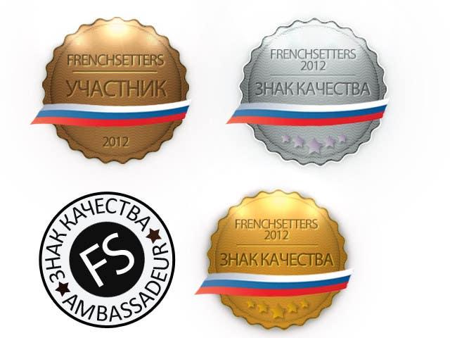 Penyertaan Peraduan #                                        23                                      untuk                                         2 badges to design with small variations