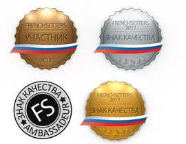 #24 для 2 badges to design with small variations от FlorinDanielB