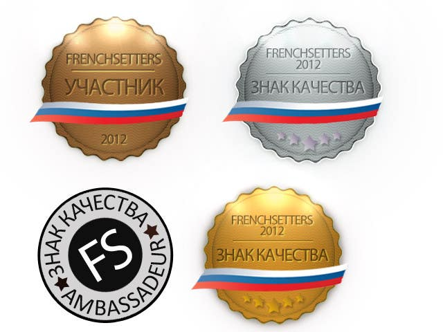Penyertaan Peraduan #                                        22                                      untuk                                         2 badges to design with small variations