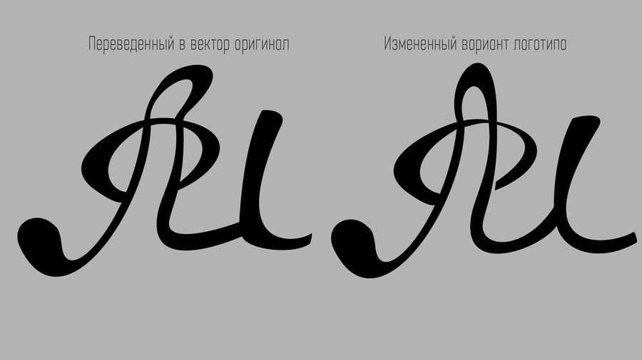 Penyertaan Peraduan #1 untuk Разработка логотипа для дирижера!)))