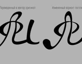 #1 cho Разработка логотипа для дирижера!))) bởi stua359