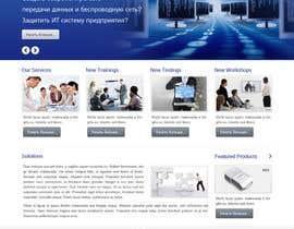 #36 untuk Design a Matrimonial Website like Shaadi.com or Bharatmatrimony.comFor Matrimonial Redefor oleh logon1