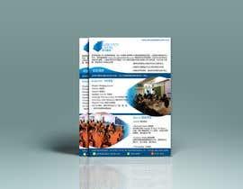 Nro 28 kilpailuun Design a Flyer käyttäjältä WajahatMehdi