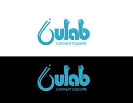 Nro 99 kilpailuun logo design for college student social network käyttäjältä prasanthmangad