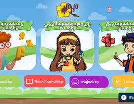 tucity tarafından Design 3 Kids Characters for a mobile splash screen için no 4
