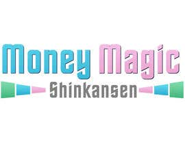 #3 for Team logo for team called 'Monkey Magic' & 'Shinkansen' by weaarthebest