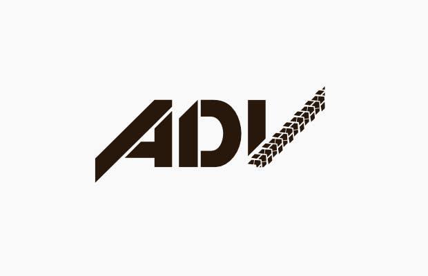 Penyertaan Peraduan #18 untuk Design a Logo for the company that produces motorcycle accessories