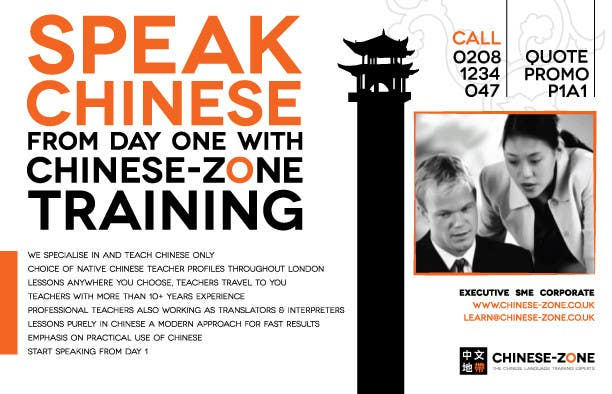 Contest Entry #                                        127                                      for                                         Flyer Design for Executive Chinese language training