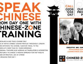 #123 for Flyer Design for Executive Chinese language training by Ferrignoadv