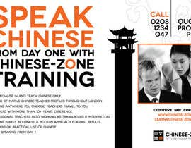 #126 untuk Flyer Design for Executive Chinese language training oleh Ferrignoadv