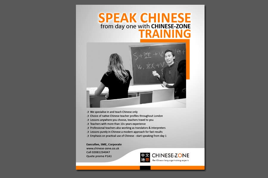 Contest Entry #                                        53                                      for                                         Flyer Design for Executive Chinese language training