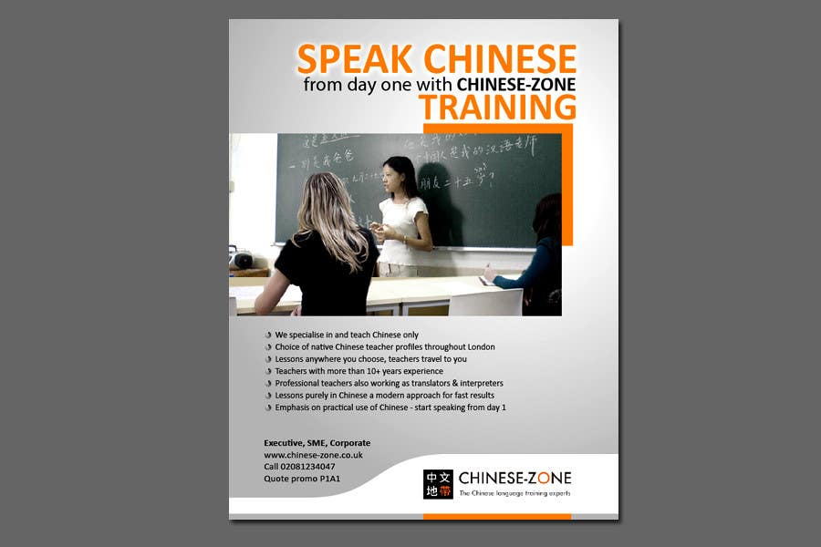Contest Entry #                                        42                                      for                                         Flyer Design for Executive Chinese language training