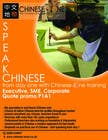 Graphic Design Contest Entry #18 for Flyer Design for Executive Chinese language training