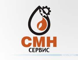 Nro 21 kilpailuun Разработка логотипа для компании käyttäjältä Spensers