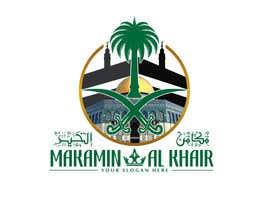 abanobmikhael tarafından mk logo design için no 16
