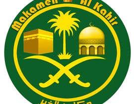 #23 for mk logo design by zeshanahmad65