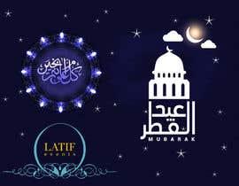 Nro 9 kilpailuun Design for Eid Holidays käyttäjältä PaulaGamal95
