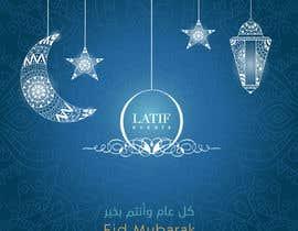Nro 39 kilpailuun Design for Eid Holidays käyttäjältä JehadNaji1990