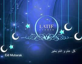 Nro 45 kilpailuun Design for Eid Holidays käyttäjältä haihothi