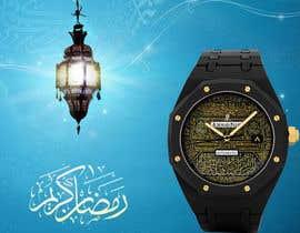 ddisooza tarafından Ramadan themed design için no 13
