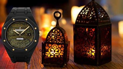 oMarkhaled2020 tarafından Ramadan themed design için no 9