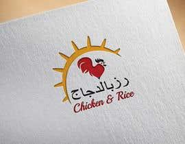 Nro 155 kilpailuun Logo and sign for a Restaurant. käyttäjältä Logoexpert1986