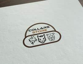 Nro 29 kilpailuun Design eines Logos Animals käyttäjältä TrezaCh2010
