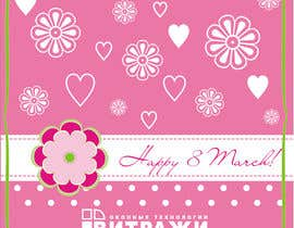 #14 para Create a winning design of greeting cards por primavaradin07