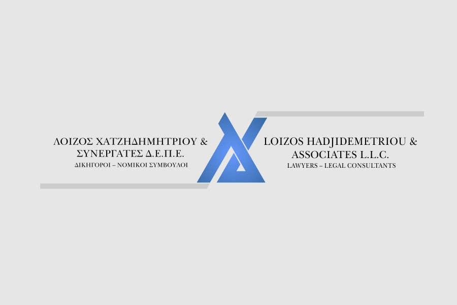Inscrição nº 45 do Concurso para Design a Logo for law firm