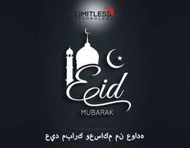 Nro 2 kilpailuun Eid Mubarak Banner käyttäjältä AVDEVS
