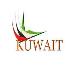 #25 for Design a Logo for Kuwait National Day by badalku