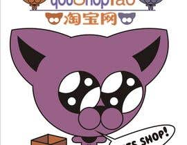 nº 7 pour Illustrate 2D Cat/Kitten for our Chinese Shopping Site's Video Animation par StephenMina2013