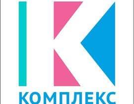 Nro 8 kilpailuun Разработка логотипа для группы компаний käyttäjältä nadezhdakrylova