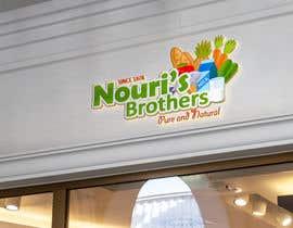 Nro 65 kilpailuun I need a Logo for SuperMarket käyttäjältä Farzeel26