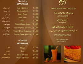 #5 cho Design a Brochure for Persian Restaurant bởi dhonivenkat