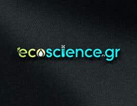 sagorak47 tarafından Need a Logo and slogan için no 124